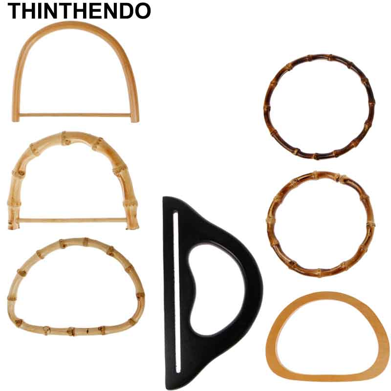D Shape Bamboo Handle For Handmade Handbag DIY Tote Purse Frame Making Bag Hanger