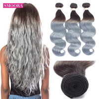 Brazilian Ombre Hair Bundles 1B/Grey Dark Roots Body Wave 3 Pcs / Lot Two Tone Ombre Human Hair Extensions Non Remy Smoora Hair