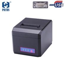 80mm interfaz de la impresora térmica de Serie soporte de descarga de impresión de la insignia con dientes metálicos HS-E81US hoja de soporte multi-idioma