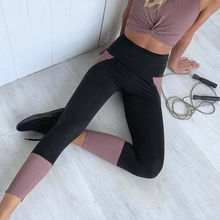 Summer Casual Leggings 2019 New Women Elastic High Waist Slim Patchwork Sports