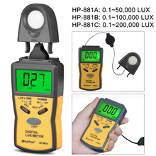 ФОТО holdpeak stretch type digital lux meter level measuring instruments luminometer photometer light meter 200000lux free shipping