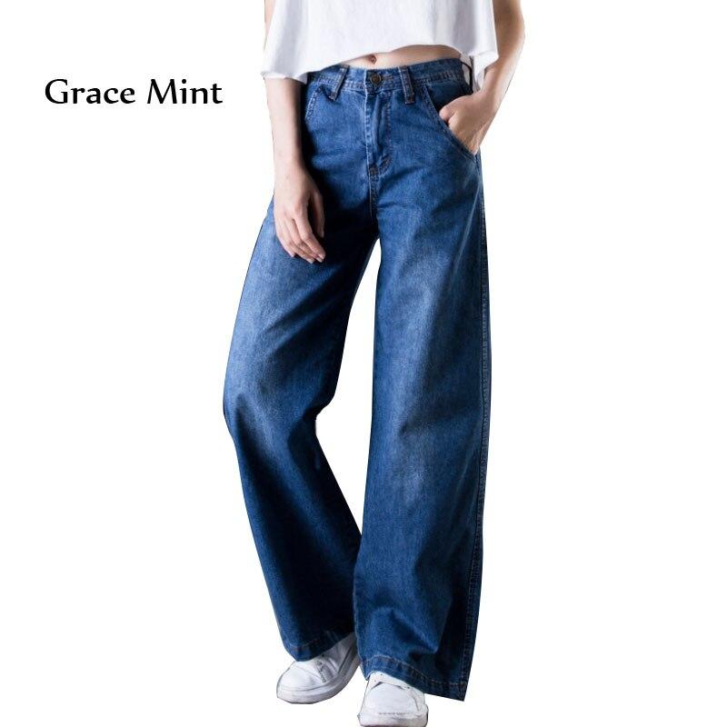Plus Size Casual   Jeans   Wide Leg Pants High Waist Vintage Trousers Solid Color Loose   Jeans   for Women