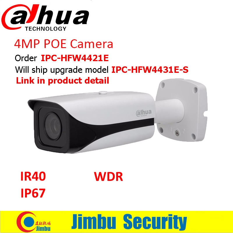 DAHUA 4MP WDR HFW4421E has been upgrade by IPC-HFW4431E-S Fixed Lens3.6mm IR40m waterproof IP67 Bullet IP Camera dahua 4mp wdr ipc hfw4431e s h 265 fixed lens3 6mm ir40m network waterproof ip67 smart detection bullet ip camera hfw4431e s