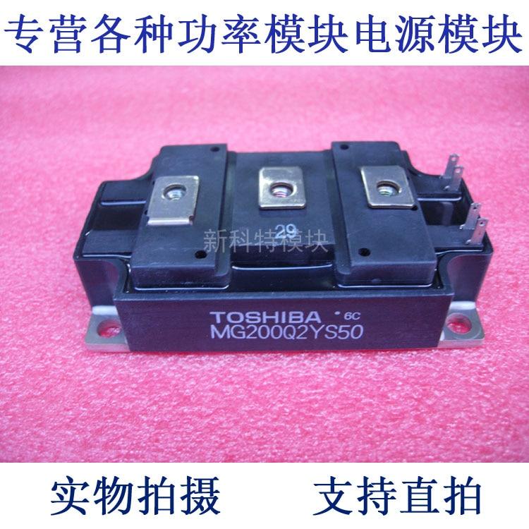 MG200Q2YS50 200A1200V 2 - unit IGBT module