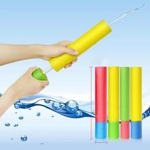 купить 1 pcs 2019 Quality Water Gun Kids Summer EVA Foam Squirt Beach Toys Spray Pistol waterpistool  Children outdoor games watergun дешево