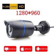 Ip-камера 960 P HD cctv система безопасности открытый водонепроницаемый видеонаблюдения ик-камера дома p2p камара hd webcam jienu