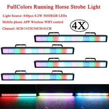 4Pcs/Lot LED 840 RGB Full Colors Running Horse Strobe Disco For Festival Parties Music Sound DJ Disco Party Wall Wash Light