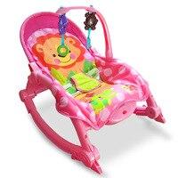 Детское кресло качалка легкий складной вибрации Утешительный стул