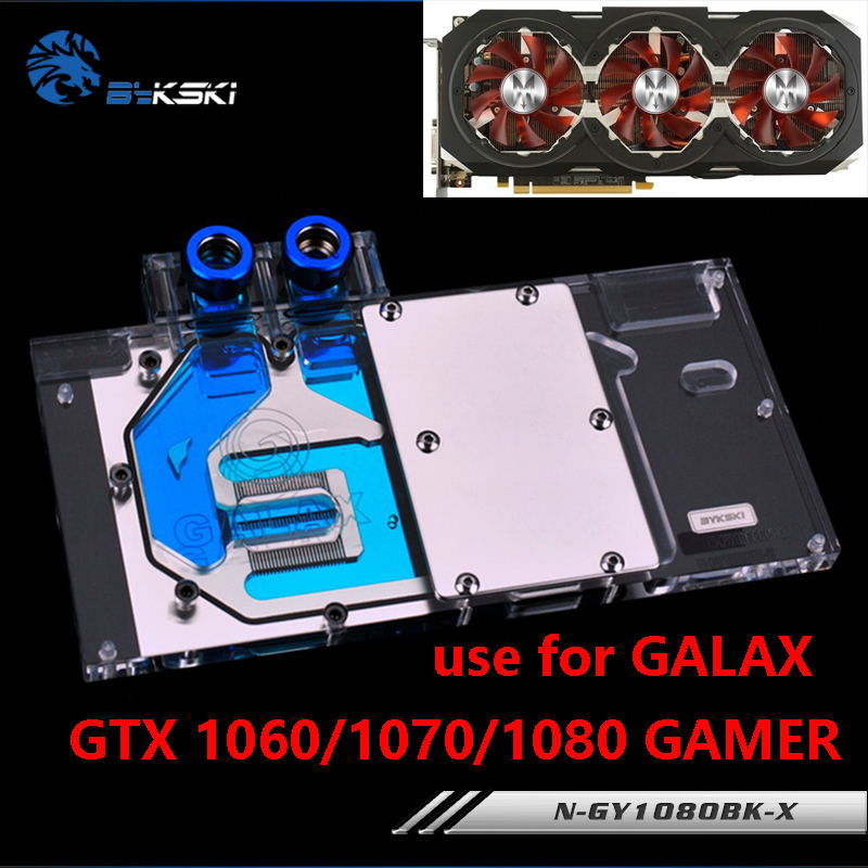 BYKSKI Full Cover Graphics Card Water Cooling GPU Block use for GALAX GTX1060/1070/1070Ti/1080 GAMER Copper Radiator Block RGB wt 023 53 62mm graphics card cooling head silver black copper