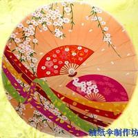[ Fly Eagle ] Free Shipping Paper Japanese Cherry Blossom Umbrellas Parasol Umbrella 84cm diameter