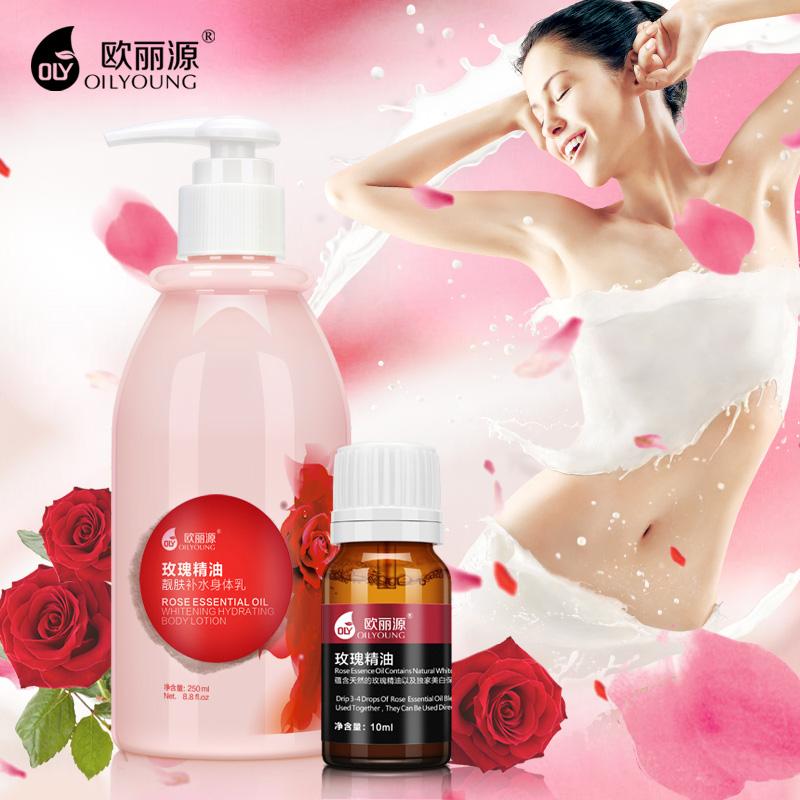 Roseoil Perfume Loção Hidratante Corporal Clareamento Da Pele Creme para o Corpo Cuidados Antibacteriano Yiganerjing Creme da Remoção Da Pigmentação