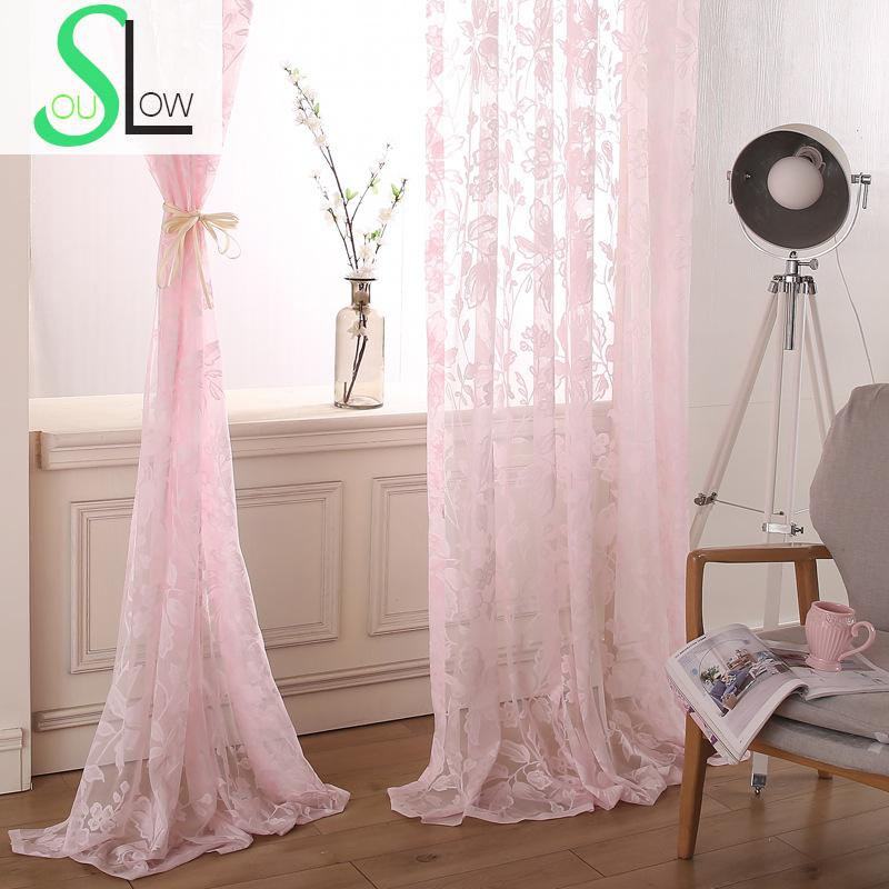 Slow Soul Pink Jacquard Curtain French Window Pastoral Leaves Curtains  Tulle Cortinas For Living Room Kitchen