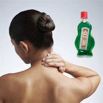 13 ml sztuk ulga w bólu ortopedyczne tynk balsam rozluźnienie mięśni ziołowe ulga w bólu oleju Patch plaster medyczny maści tanie i dobre opinie Disaar Związek olejku CN (pochodzenie) Bee Venom JY-17 CHINA WZTZ JXHI-2003 Olejek