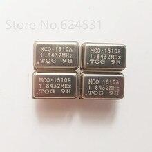 5pcs Встроенный активный с украшением в виде кристаллов ОГО DIP-4 прямоугольные часы вибрации полный размер 1,8432 м 1,8432 МГц