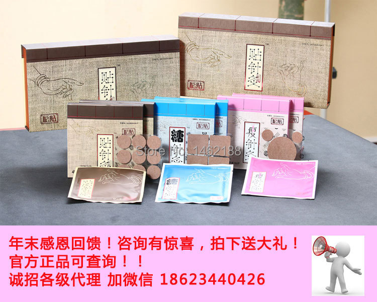 Thin needle acupuncture acupoint sticking acupuncture weight loss slimming patch affixed to the navel paste 100pcs box zhongyan taihe acupuncture needle disposable needle beauty massage needle with tube