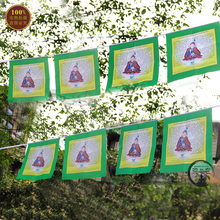 Gyalwa Karmapa Personally Painted Guru Rinpoche Auspicious Clouds Prayer Flag Religious Flags Perfect Morality Scripture Flags