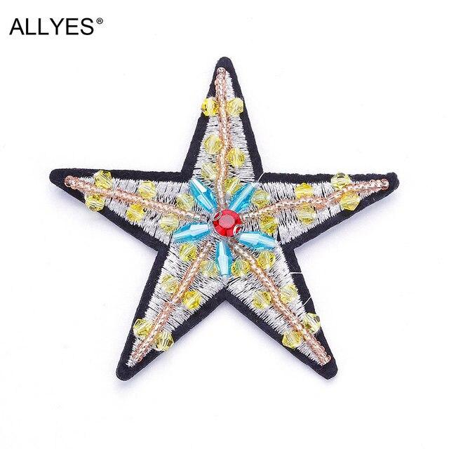 Allyes большая звезда Броши для Для женщин ювелирные изделия горный хрусталь Бусины Детская безопасность костюм нагрудные Булавки брошь значок для одежды