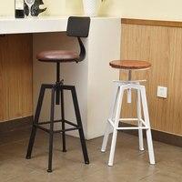 Adjustable Wooden Iron Chair Modern Minimalist Dining Bar Meeting Living Coffee Room Pine Chair Loft Chairs Home Furniture