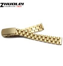 Reemplazo correa de reloj del metal accesorios 10 mm 12 mm 14 mm 16 mm oro