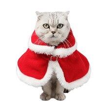 Noble Red Velvet Short Plush Winter Windproof Pet Cat Dog Cloak Shawls Collar Warm Scarf Merry Christmas New Year Pet Gift