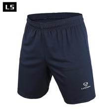 LINGSAI 2016 лето Горячий новый большой размер мужские шорты модные шорты случайные короткие Свободные Мужские Штаны бесплатная доставка