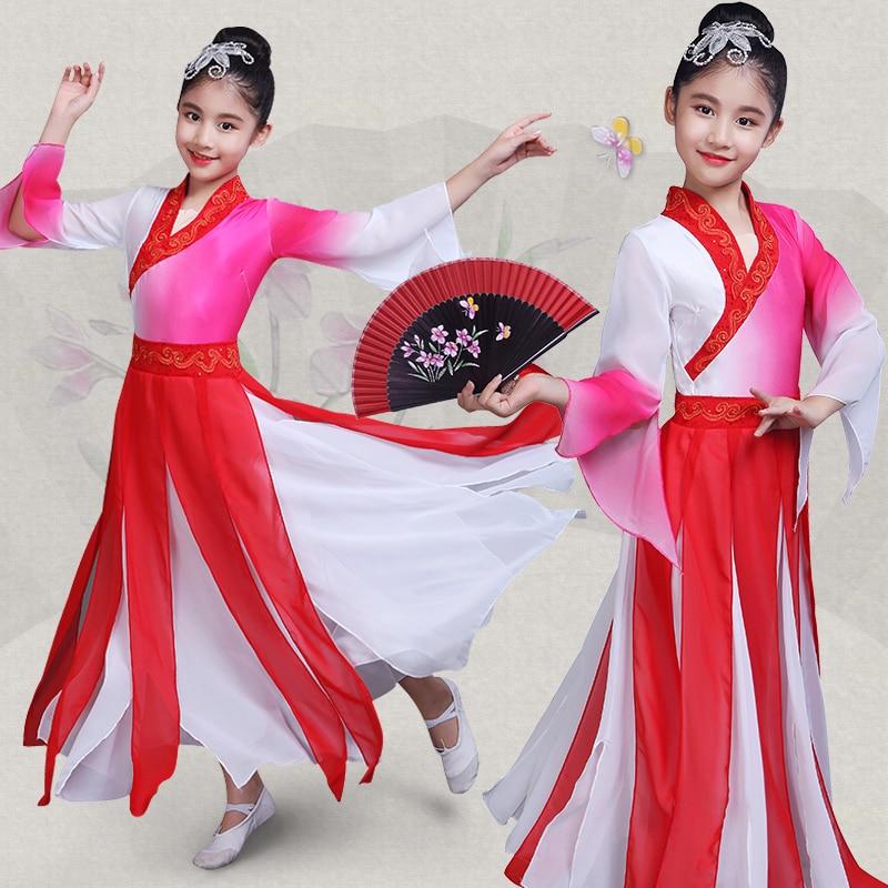 Children's Classical Dance Costumes Elegant Chinese Style Hanfu Dance Girls Solo Dance Costume Performance Costumes