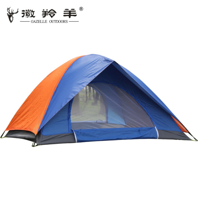 Portable C&ing Tent 2 person Waterproof Outdoor UV protection Beach Tent Sun Shelters For Familly Tourist  sc 1 st  AliExpress.com & Portable Camping Tent 2 person Waterproof Outdoor UV protection ...