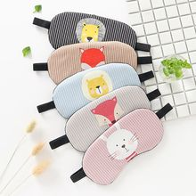 1PC Cartoon Hot Cold Relaxing Face Eye Care Ice Gel Mask Sleeping Eyepatch Shade Comfort Cover Colorful