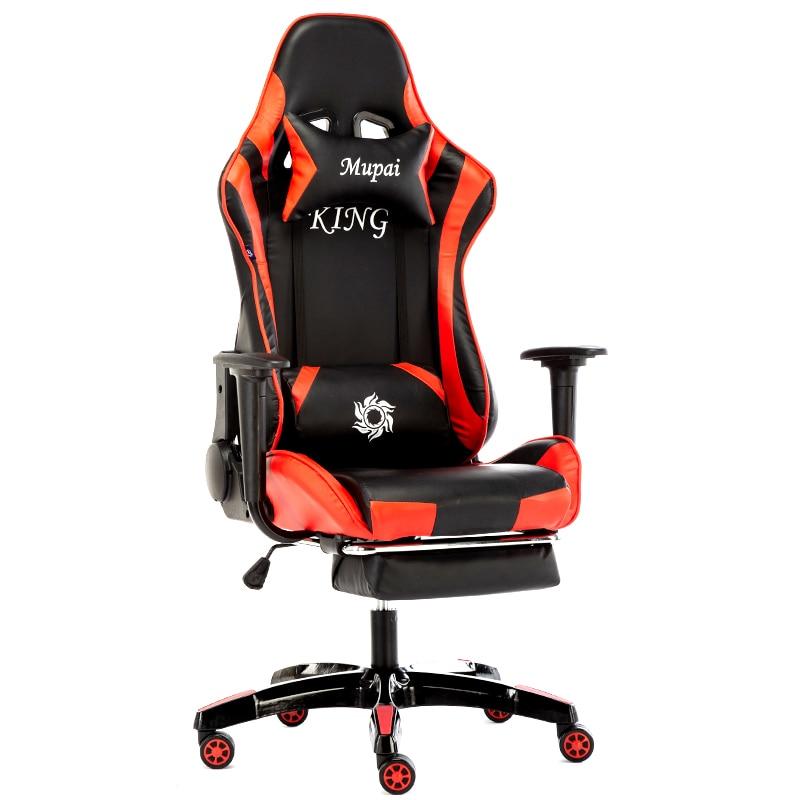 Gaming Chair Cadeira Gamer Office Computer Chair Household Lifting Swivel Chair Reclining Silla Gamer Silla Oficina Chaise