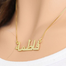 Custom Arabic Name Necklace Gold Stainless Steel Box Chain in Jewelry Maxi Colar Bridesmaid Gif