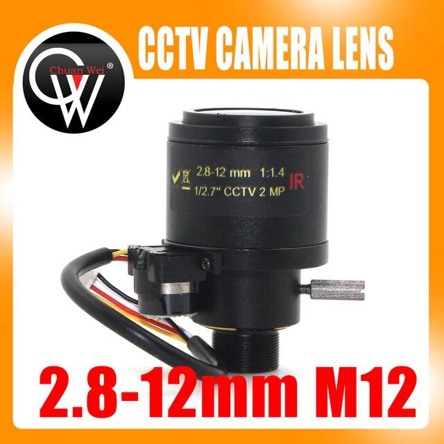 MP HD motorisé, 1/2, 7 pouces, 2.8 12mm, Varifocal F1.4 M12, infrarouge DC, lentille de caméra de sécurité automatique CCTV infrarouge