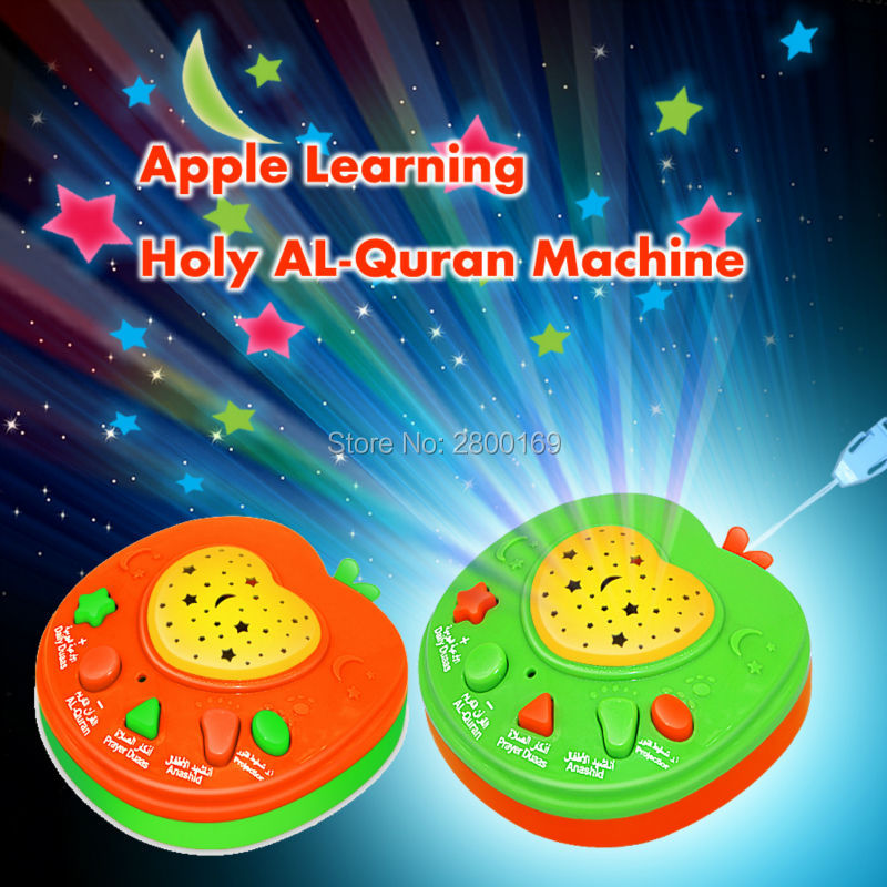 Apple Learning Holy Quran Learning Machine Kid Alcoran Learning Toy, Children Koran Educational toys with Light Projective