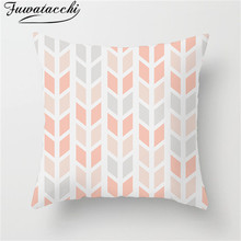 Fuwatacchi Gold Leaf Arrow Cushion Cover Pink Diamond Throw Pillow Geometric Square 45X45 Pillowcase