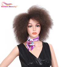 Belleza de oro de 6 pulgadas 90g Peluca sintética rizada Fibra de alta temperatura África American Fluffy pelucas para mujeres