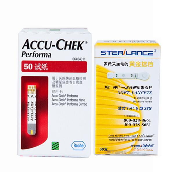Accu-Chek Performa/Active Blood Glucose Meter Test Strips 100pcs + Free Lancets 100pcs For Health Care 100pcs tda2040v tda2040