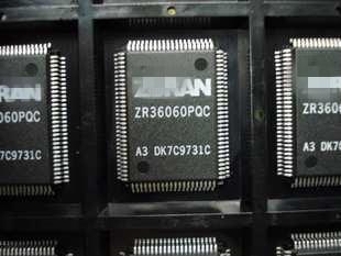 Ku80386ex33 Mpc8313cvraffb B5502do Msd6308rte-sw Ku80386 Mpc8313 B5502 Msd6308 Neue Unterhaltungselektronik