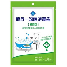 Disposable Bath Bag Travel Bathtub Lining Cover Bags For Salon Household Hotel Health Tubs Plastic