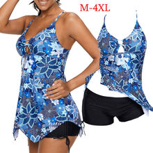 Ladies Swimsuit Monokini Swimwear Bikini Two-Piece Women Tankini Plus Size M-4XL