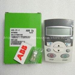 ACS-CP-C английская панель ABB инвертор рабочие панели дисплей ACS510/550/355/350 100% новый и оригинальный