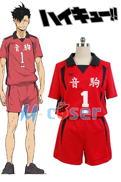 Anime Haikyuu Nekoma High School Uniform Kuroo Tetsurou/kozumekenma Jersey Cosplay Costume Sportswear Full Set
