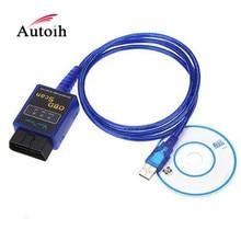 Newest V1.5 ELM327 USB Obd2 Auto Diagnostic Interface Scanner Elm 327 V 1.5 USB OBDII Car Diagnostic Scanner Tool OBD-2 adapter