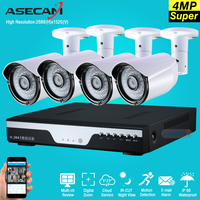4CH HD 4MP CCTV Camera Outdoor Security Camera System Kit P2P Surveillance Motion Detection Infrared Night