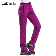 LoClimb Women's Winter Hiking Pants Waterproof Outdoor Sports Fleece Softshell Trousers Camping Trip Trekking Ski Pants AW195