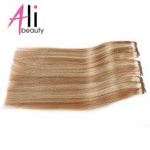 ALI-BEAUTY 100 г машина сделала Волосы Remy утка Цветной 100% Человеческие волосы extensins 14-18 дюйм(ов) Шампань блонд #613/18