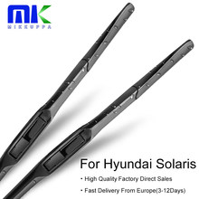 Mikkuppa Hybrid Windscreen Wiper Blades For Hyundai Solaris Fit Hook Arms 2010 2011 2012 2013 2014 2015 2016 2017 2018 2019(China)