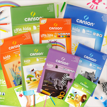 Canson A4 Children Watercolor Paper Sketchbook Hand Painted Book Creative Graffiti School Art Supplies