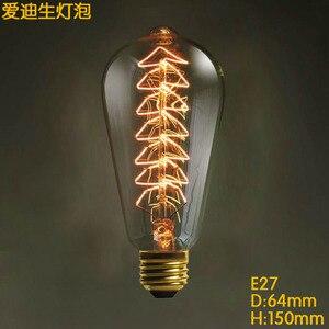 Retro Lampada Edison Bulb Retr