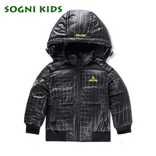 1-6 Yrs Down coat for Boys Jacket detachable hood Super light duck down feather jacket outerwear for kids Brand Children coat