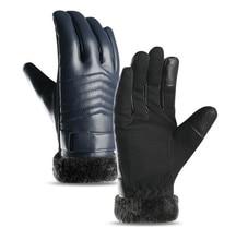 Men Motorcycle Gloves Thicken Fleece Lined Autumn Winter Warm Windproof Protective Gloves Guantes Moto Luvas недорого