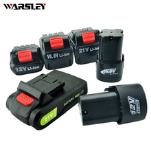12V 16 8V 21V Rechargeable drill Power Tools Battery for cordless screwdriver Battery rechargeable drill Lithium